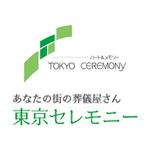 東京セレモニー logo